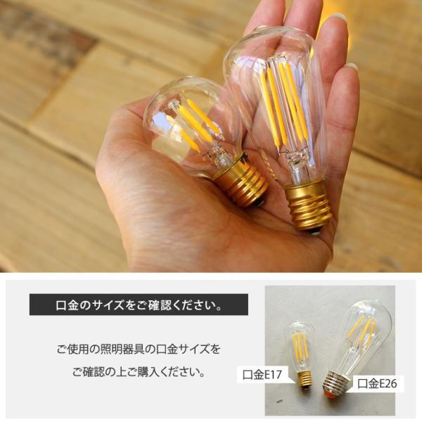 2個セット 口金E17 調光器対応 エジソン バルブ LED E17 LED電球 照明 エジソン電球 レトロ フィラメントLED シャンデリア おしゃれ|nestbeauty|06