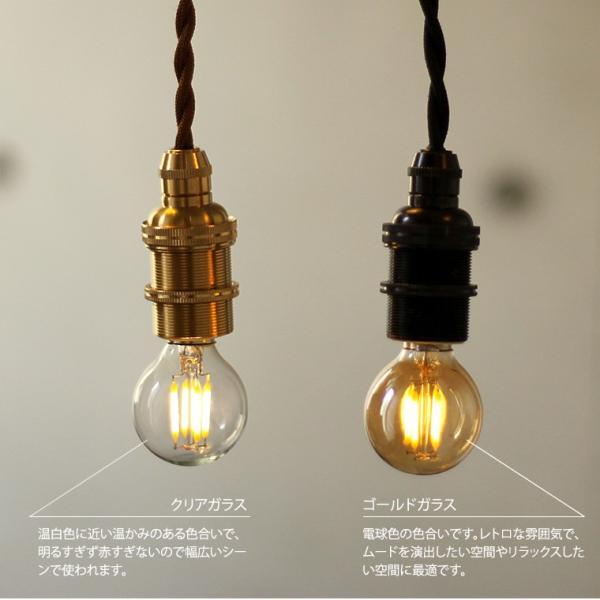 2個セット 口金E17 調光器対応 エジソン バルブ LED E17 LED電球 照明 エジソン電球 レトロ フィラメントLED シャンデリア おしゃれ|nestbeauty|07