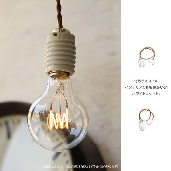 E26 100cm 陶器ペンダントライト 引掛けシーリングorライティングプラグ モーガルソケット シンプル 裸電球 ダクトレール用 LED|nestbeauty|06