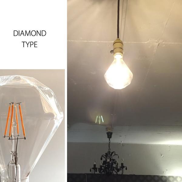 調光器対応 2個セット エジソン バルブ ダイヤモンド型  EDISON BULB LED ダイヤ球 4W 100V LED 照明 電球 E26 nestbeauty 04