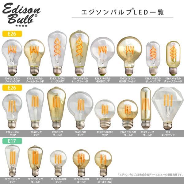 調光器対応 エジソン バルブ ダイヤモンド型  EDISON BULB LED ダイヤ球 4W 100V LED 照明 電球 E26 nestbeauty 02
