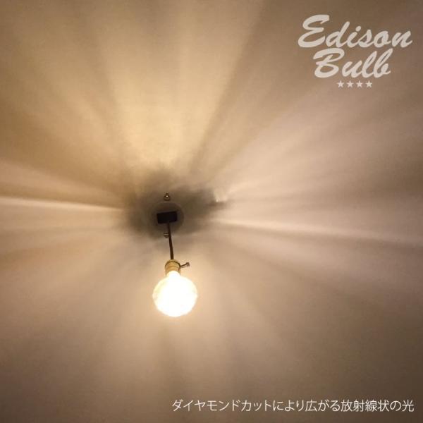 調光器対応 エジソン バルブ ダイヤモンド型  EDISON BULB LED ダイヤ球 4W 100V LED 照明 電球 E26 nestbeauty 05