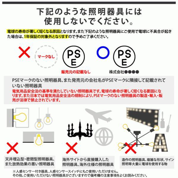 2個セット エジソン電球 LED E26チューブゴールド 調光器対応 裸電球 おしゃれ 細長い 筒形 筒型 フィラメントLED 電球色 レトロ かわいい|nestbeauty|14