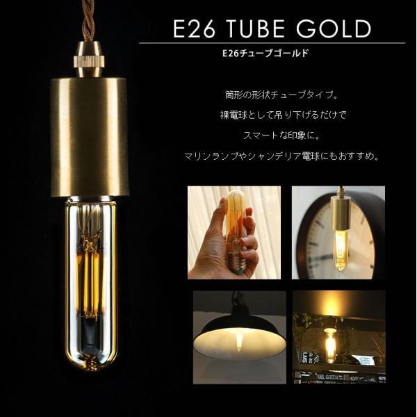 2個セット エジソン電球 LED E26チューブゴールド 調光器対応 裸電球 おしゃれ 細長い 筒形 筒型 フィラメントLED 電球色 レトロ かわいい|nestbeauty|04