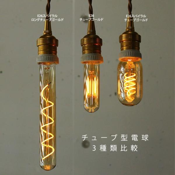 2個セット エジソン電球 LED E26チューブゴールド 調光器対応 裸電球 おしゃれ 細長い 筒形 筒型 フィラメントLED 電球色 レトロ かわいい|nestbeauty|06