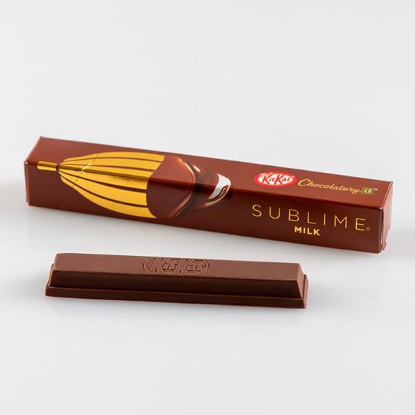 (バレンタイン2020)(ネスレ公式通販)キットカット ショコラトリー ギフト 7本セット(KITKAT チョコレート)|nestle|05