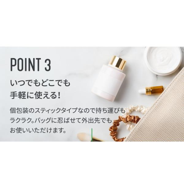 アイソカルサポート ファイバー 7.2g×30 (NHS 食物繊維 便秘 血糖 ) nestle 09