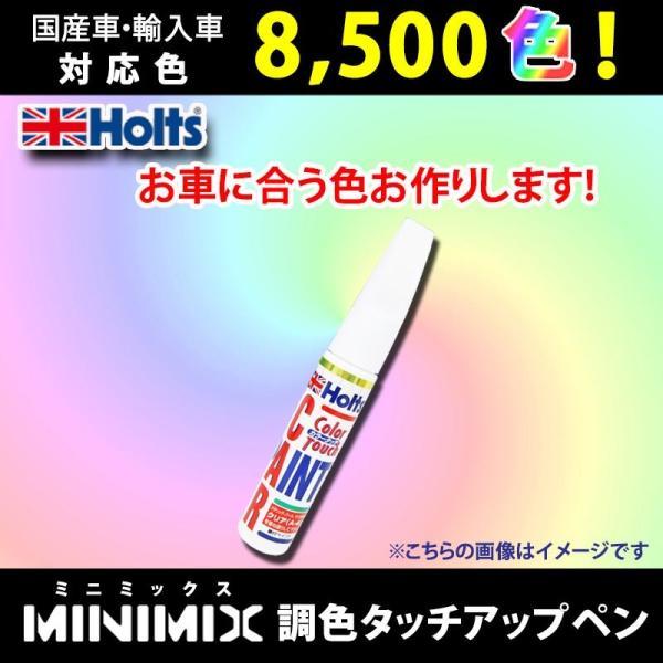ホルツタッチアップペン☆スバル用 ペールゴールドM #14R