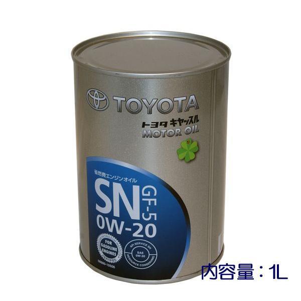☆トヨタ純正キャッスル エンジンオイル SN 0W-20 1L缶 特価▽ NET 部品館