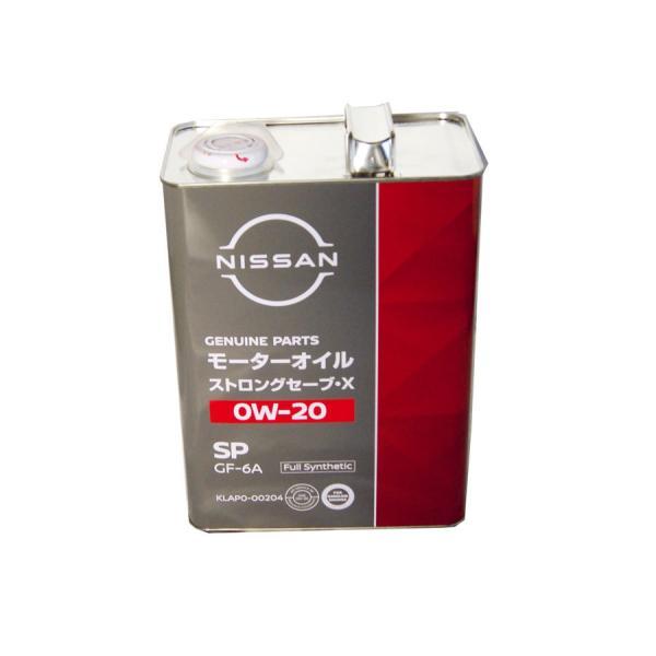 ●日産純正オイル SNストロングセーブ・X 0W-20 4L 特価▽ NET 部品館