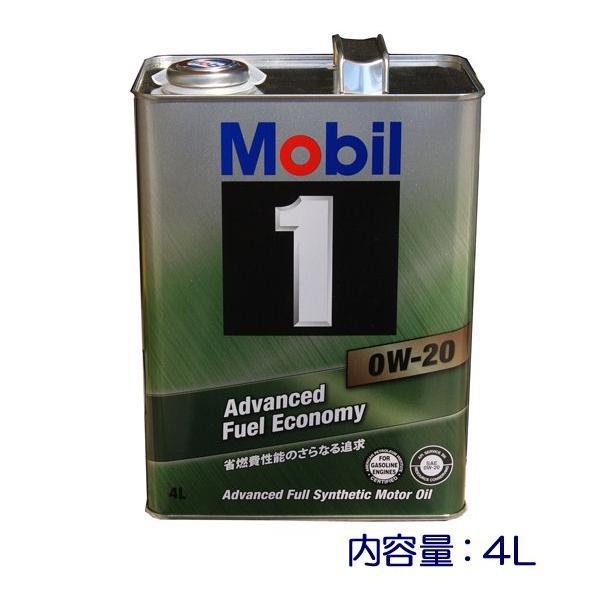 ☆Mobil1モービル1[Advanced Fuel Economy] 0W-20 SN/CF 4L缶▽ NET 部品館