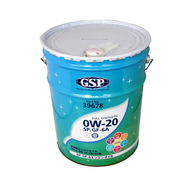 ☆GSP エンジンオイル 0W-20 SN/GF-520L 送料無料▽ NET 部品館