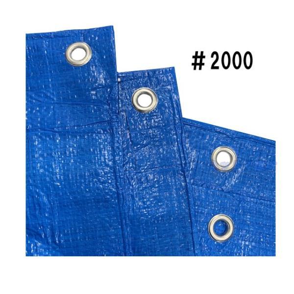 ブルーシート 3.6m x 5.4m #2000|net-de-kenzai|02