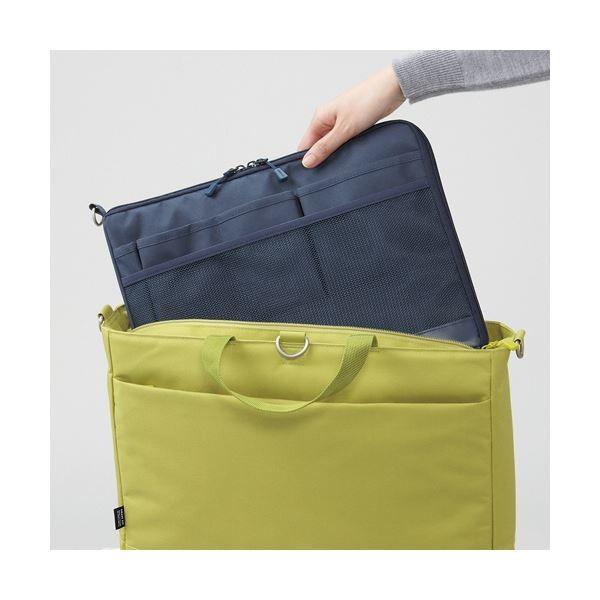 (まとめ)リヒトラブ SMART FITACTACT バッグインバッグ (ヨコ型) A4 イエローグリーン A-7681-6 1個〔×3セット〕