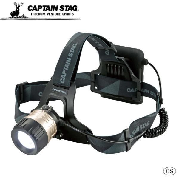 CAPTAIN STAG キャプテンスタッグ 雷神 アルミパワーチップ型LEDヘッドライト(5W-350) UK-4029