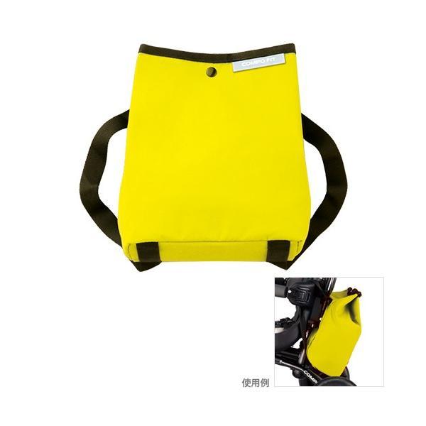 アイデス<ides> コンポフィット専用 バッグ シトロン 03103