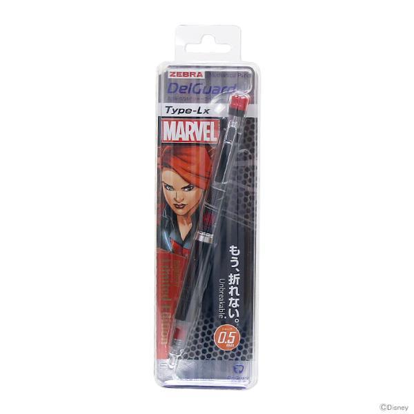 マーベル デルガード タイプLx シャープペン 0.5mm ブラック・ウィドウ柄 P-MA86-MV2-BW [M便 1/10]