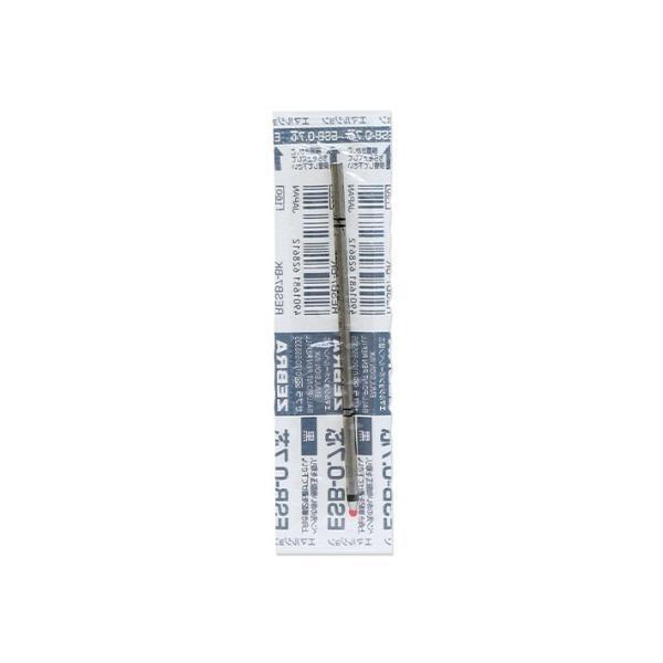 ゼブラ エマルジョンボールペン 替芯  0.7mm 黒 RESB7-BK [M便 1/2]