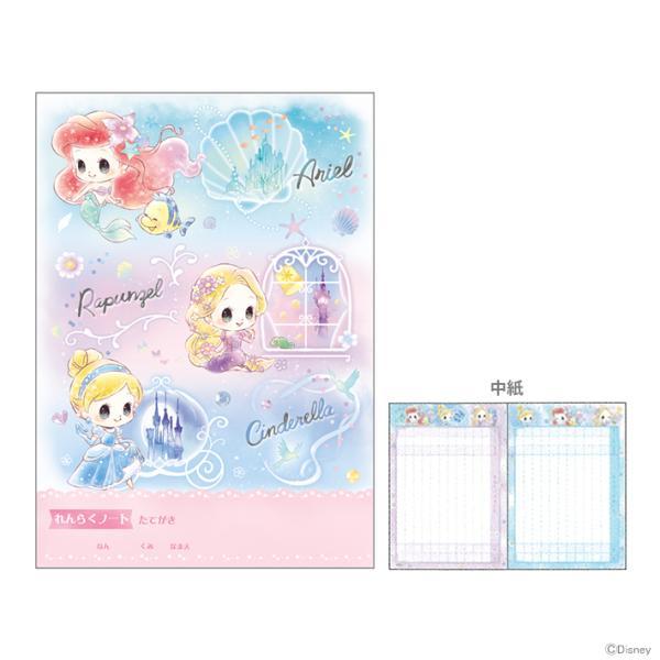 ディズニー・プリンセス 連絡帳 B5 53961 新入学文具 [M便 1/1]
