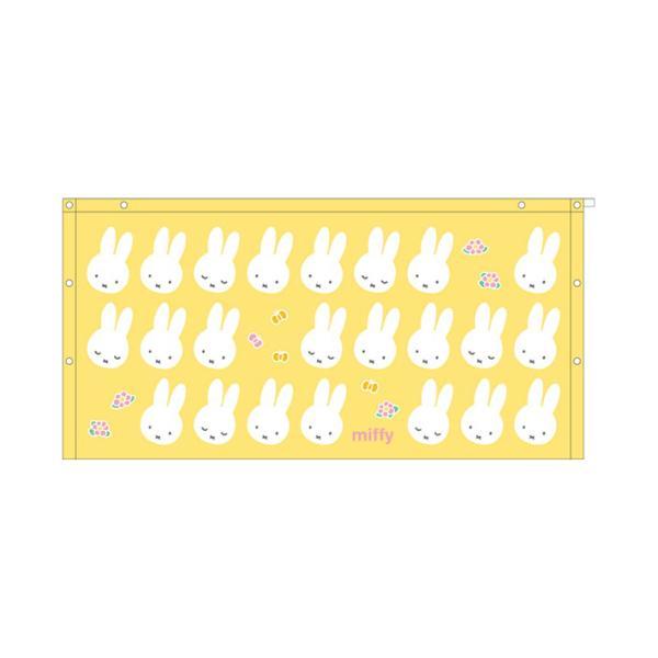 ミッフィー スナップ付きタオル 60cm丈 うたたねミッフィー柄 [No.5845001200]