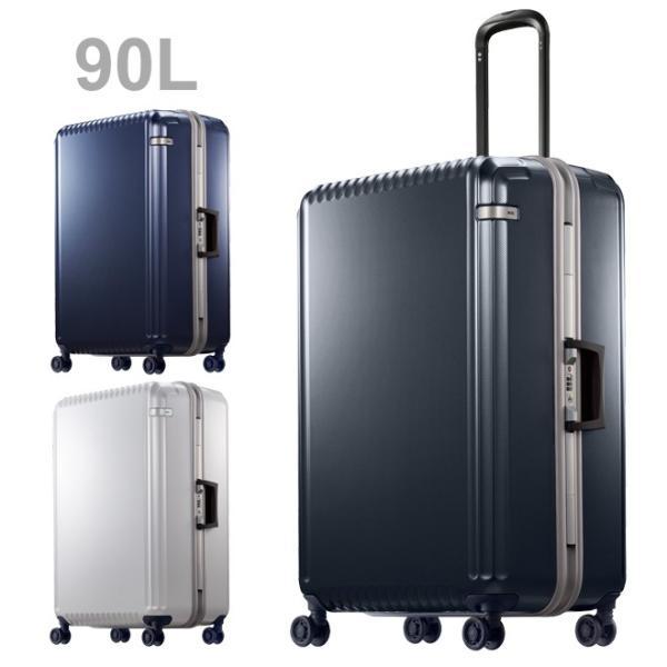 [送料無料]ACE スーツケース<キャリーケース> パリセイドF 90L 3カラー 5574-ace