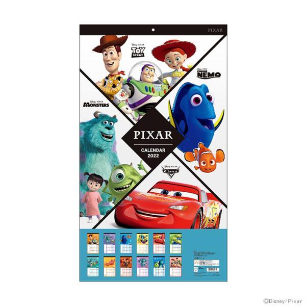 [20%OFF]ディズニー ピクサー 2022年 ウォールカレンダー 4901770654157[予約販売9月1日頃発送予定]