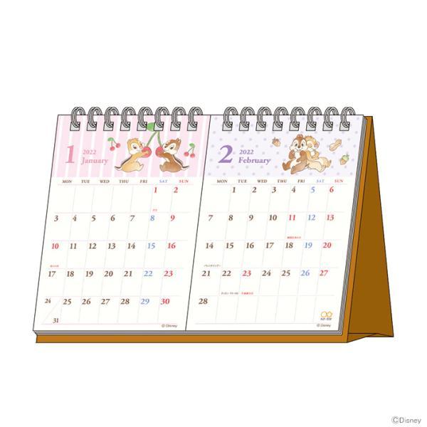 [20%OFF]ディズニー チップ&デール 2022年 デスクカレンダー2ヶ月 4901770654614 [M便 1/1][予約販売9月1日頃発送予定]