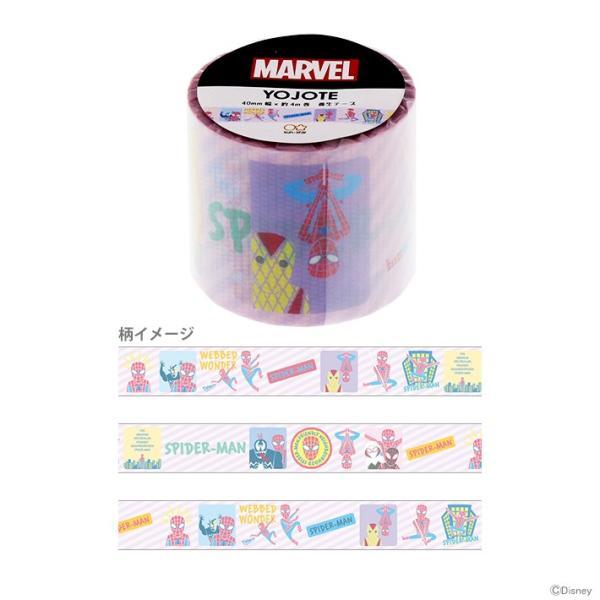 マーベル ヨジョテ 養生テープ MAスパイダーマン柄 4901770608129