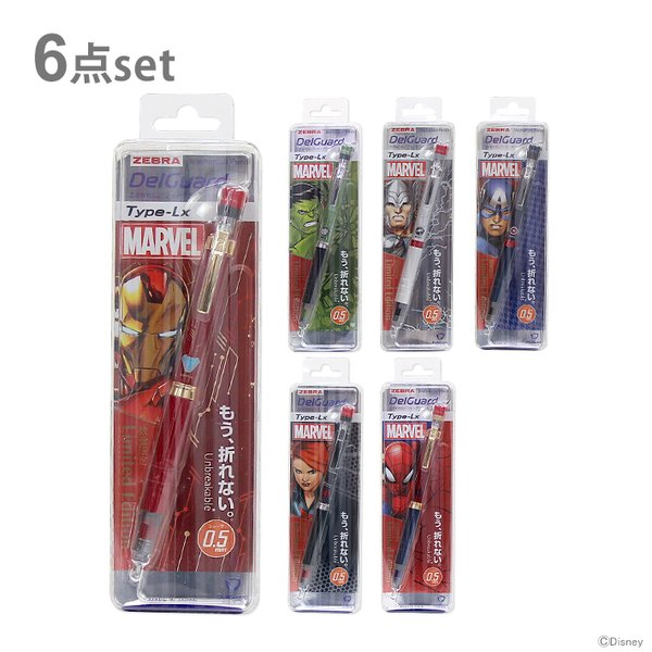 マーベル デルガード タイプLx シャープペン 0.5mm 6本セット 4560182253787