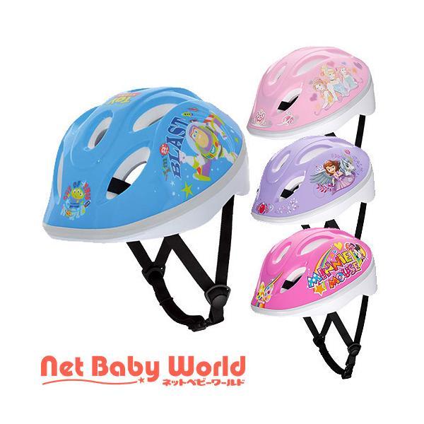キッズヘルメットSサイズ(1個)(三輪車のりものヘルメット)