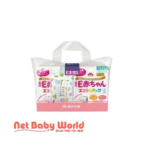 森永 E赤ちゃん エコらくパック 詰替用2箱セット 景品付 ( 5袋 )/ E赤ちゃん ( 粉ミルク )