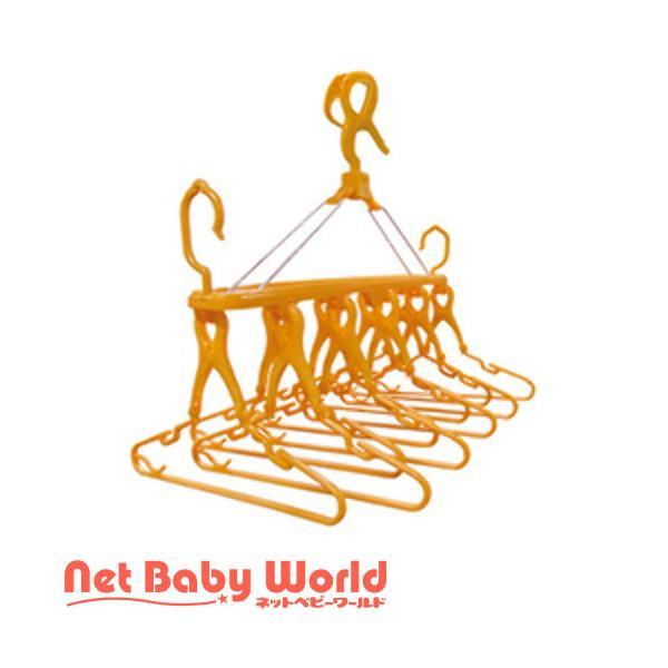 ベビー用 取り外し 10連ハンガー オレンジ ( 1個 )/ 赤ん坊カンパニー ( 収納グッズ )