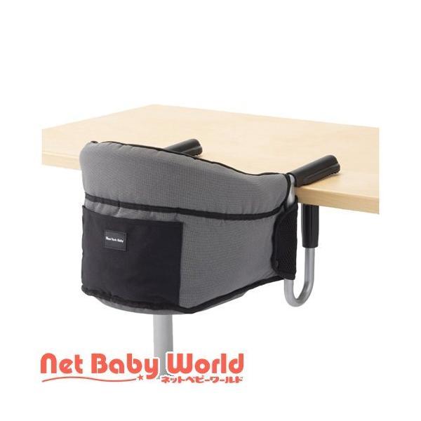 テーブルチェア 洗えるシート NewYork・Baby ( 1個 )/ カトージ(KATOJI) ( ベビーチェア お食事グッズ 家具 テーブルチェア )