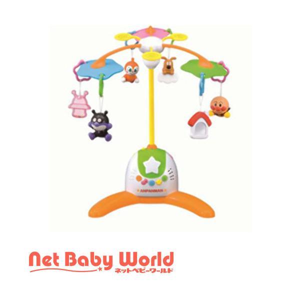 赤ちゃんを泣きやませ サウンド付き アンパンマンメリー ( 1個 )/ アガツマ ( おもちゃ 遊具 ベビージム メリー オルゴールメリー )
