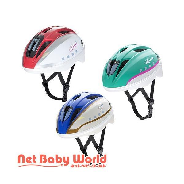 キッズヘルメットS 新幹線 ( 1セット )/ アイデス ( 三輪車のりもの のりもの ヘルメット )