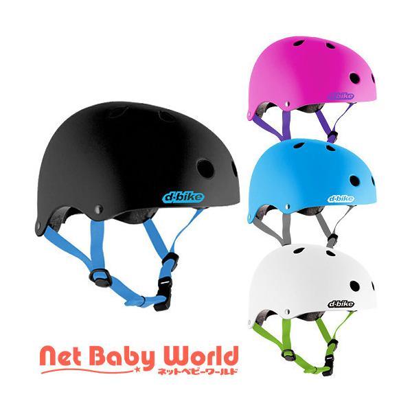D-Bike キッズヘルメット Sサイズ ( 1個 )/ アイデス ( 三輪車のりもの のりもの ヘルメット )