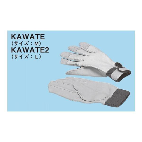 ネグロス KAWATE マックツール ネグロス KAWATE革手(作業用手袋) M