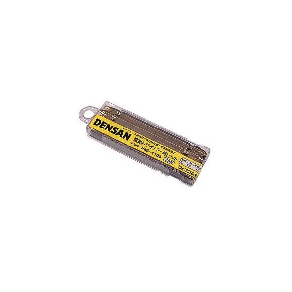 ジェフコム デンサン NBG-655 電動ドライバービットセット 5本組 全長:65mm