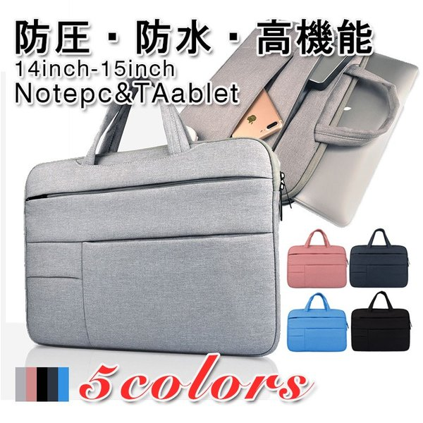 ノートパソコン バッグ メンズ レディース パソコンバッグ PCバッグ 2way ビジネスバッグ パソコン ケース タブレット iPad iPad mini iPad 2 3 MacBook 保護|netdirect