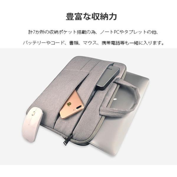 ノートパソコン バッグ メンズ レディース パソコンバッグ PCバッグ 2way ビジネスバッグ パソコン ケース タブレット iPad iPad mini iPad 2 3 MacBook 保護|netdirect|03