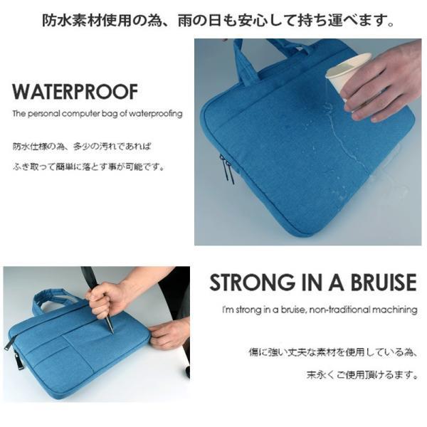 ノートパソコン バッグ メンズ レディース パソコンバッグ PCバッグ 2way ビジネスバッグ パソコン ケース タブレット iPad iPad mini iPad 2 3 MacBook 保護|netdirect|04