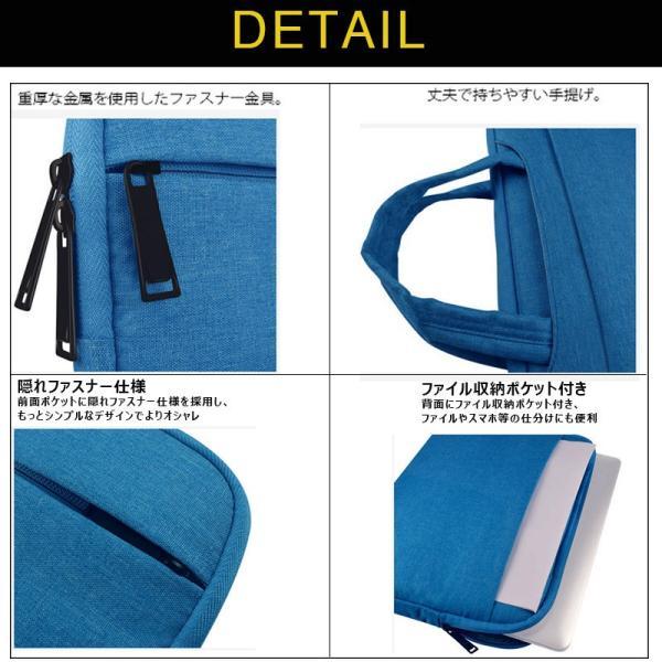 ノートパソコン バッグ メンズ レディース パソコンバッグ PCバッグ 2way ビジネスバッグ パソコン ケース タブレット iPad iPad mini iPad 2 3 MacBook 保護|netdirect|06