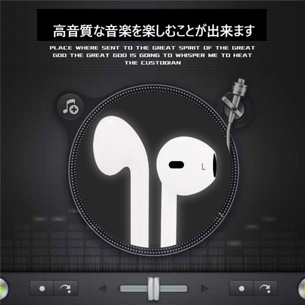 Bluetooth イヤホン ワイヤレス イヤホン iPhone Android スマホ ハンズフリー通話 マイク内蔵 無線ヘッドホン 高音質 重低音|netdirect|02