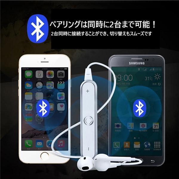 Bluetooth イヤホン ワイヤレス イヤホン iPhone Android スマホ ハンズフリー通話 マイク内蔵 無線ヘッドホン 高音質 重低音|netdirect|04