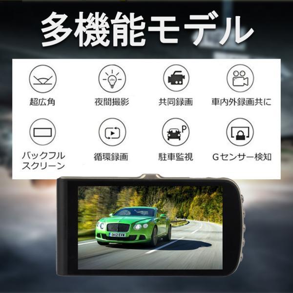 ドライブレコーダー  1200万画素 Gセンサー ビデオカメラ ループ録画 駐車監視 動き検知|netdirect|02