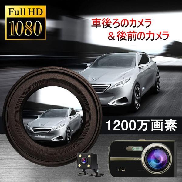 ドライブレコーダー  1200万画素 Gセンサー ビデオカメラ ループ録画 駐車監視 動き検知|netdirect|03