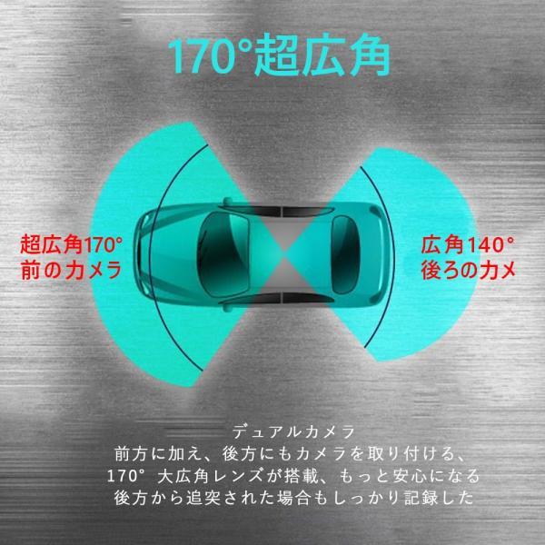 ドライブレコーダー  1200万画素 Gセンサー ビデオカメラ ループ録画 駐車監視 動き検知|netdirect|04