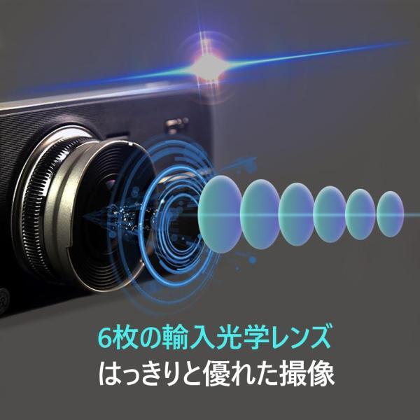 ドライブレコーダー  1200万画素 Gセンサー ビデオカメラ ループ録画 駐車監視 動き検知|netdirect|05
