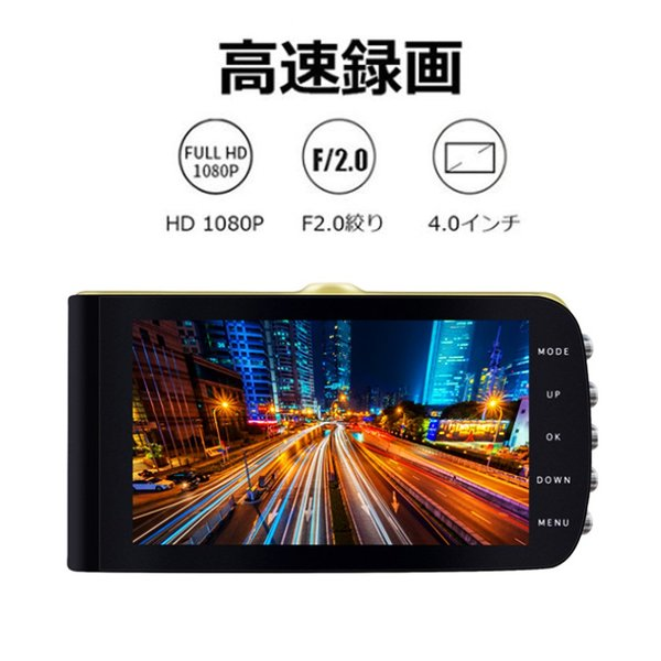 ドライブレコーダー  1200万画素 Gセンサー ビデオカメラ ループ録画 駐車監視 動き検知|netdirect|07