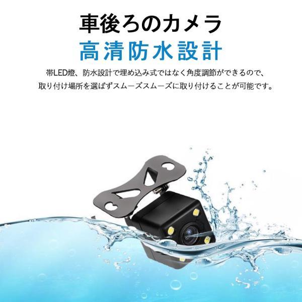 ドライブレコーダー  1200万画素 Gセンサー ビデオカメラ ループ録画 駐車監視 動き検知|netdirect|08